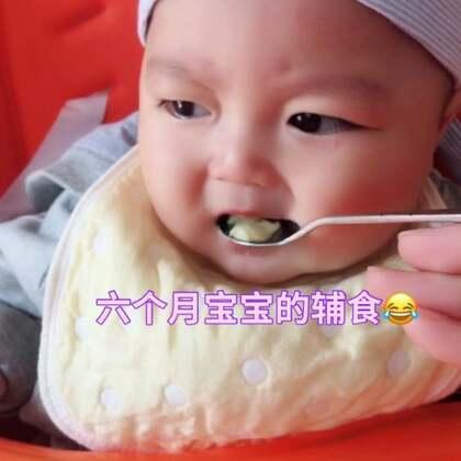 今天早上吃蒸鸡蛋😂@美拍小助手 @宝宝频道官方账号 #宝宝##宝宝辅食#