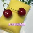 #水果班戟##热门##美食#