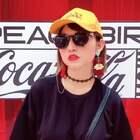 去逛可口可乐的联名快闪展了~~请喝 可口可乐~#穿秀##我和可口可乐##我要上热门# @美拍小助手