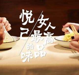 这粒粒分明的扬州炒饭,据说女...