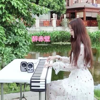 #精选##音乐##穿秀#🎵确认过眼神 我遇上对的人……