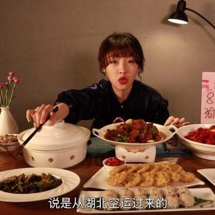 【为食出发】8道湖北菜,大胃王mini带你寻找真正好味道!#吃秀##热门##大胃王mini#@美拍小助手