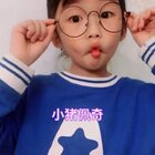 #宝宝#小猪佩奇的口哨我都会了掌声在哪里👏,算不算社会人了哈哈哈哈😂,好好玩的样子❤️,#精选#