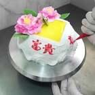 #美食##蛋糕##美食作业#富贵花开,传统蛋糕,还有人喜欢吗❤️