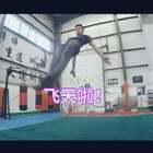 #运动##i like 美拍##健身#我们团队的影片!大家多多关注哦!