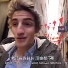 法国小伙内心独白:中国比我想象中强大,厉害了,我的国!