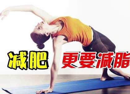 #快速减肥#如何不报健身班也能快速瘦身?4个动作就够了,高效瘦腰腹#减脂##瘦身运动#@美拍小助手 https://weidian.com/?userid=1251180766