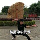 #热门##美拍运动季##自强不息#传递正能量从我做起💪