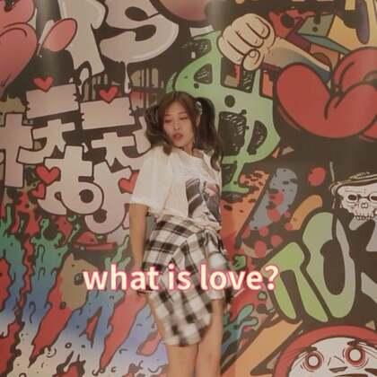 #what is love?##问号舞##舞蹈#哎呀 一个爱跳舞的小胖子的💗爱心发射器。哈哈哈