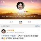 可以关注我的微博:金珉伊~http://weibo.com/u/2685280731会更新好多护肤品,化妆品,吃喝玩乐在上面哦,各种po帖子,是个勤劳的码农!@🌸人参大娃娃 还可以关注小号哦~