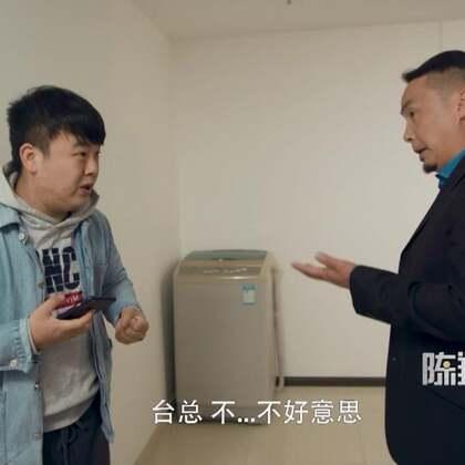 那个往老板脸上洒水的新职员,即将被停职 #陈翔六点半#