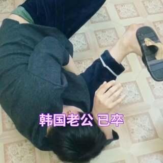 #精选##i like 美拍##搞笑#这次是真疼!🤣😂😂@김상현KIM.K👼🏻 @美拍小助手