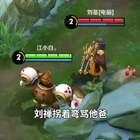 #游戏##搞笑##王者荣耀# 刘禅你说你是不是比较皮!还学会拐着弯骂你爸了是不?😂互动话题:你看到这个视频的时候是多少赞
