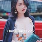 香港街拍合集/5个春夏look #穿秀##粉丝斗图大会##官小炜helen的斗图分会场# 一起来发穿搭呀!