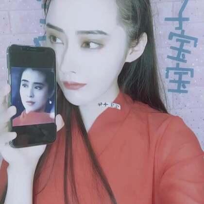 #精选##王祖贤#聂小倩仿妆❤️❤️