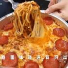 #韩国vlog##美食# 两天日常😊阻断片和润肠片总有宝宝问,店铺里有呢。其它的东西能拍的都是现货,自行去看下哈https://weidian.com/s/720775165?ifr=shopdetail&wfr=c