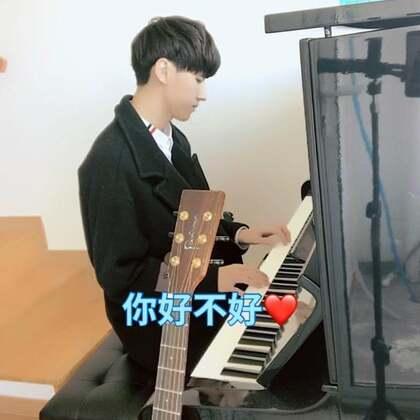 #音乐##钢琴#比心❤️如果你看到我的视频想你的他了能不能转发转发关注一下~