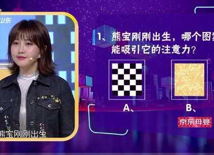 4月12日本周四晚21:30山东卫视,潘阳做客大型母婴节目《拜托了妈妈》#拜托了妈妈##李静##潘阳#