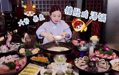 【大胃王密子君美拍】想吃火锅又担心长痘?不如来一桌...