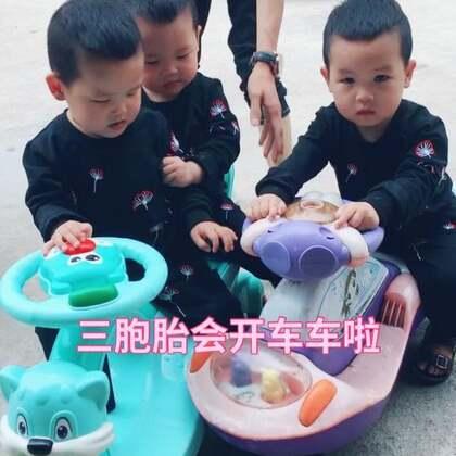 开车啦、开车啦、现在宝宝都还不会讲话、只会叫爸爸、妈妈、听话倒是很厉害、你们的宝宝都是几岁会讲话的、会沟通的呀?#宝宝#