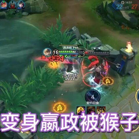 【王者荣耀-阿雷美拍】#游戏##王者荣耀#哈哈哈哈很尴尬