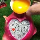 你们喜欢吃红心♥️的还是白❤️的火龙果?#美食##迷你厨房##我要上热门@美拍小助手#@小冰 @美拍精选官方账号