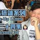 分享给你爱吃脏脏包的朋友 #搞笑#