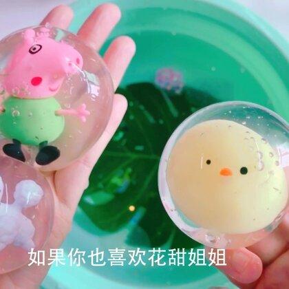 自制小猪佩奇精灵球史莱姆,创意水软软,透明的水晶泥#我要上热门#