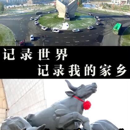 #春天来了##热门#你们的家乡在哪里?评论下面吧😊