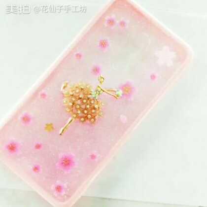 DIY手机壳教程#手工diy##创意手工#型号:红米note4