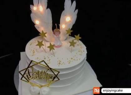 #美食##蛋糕#新款出炉!三款齐发!天使羽毛翅膀蛋糕,3个款式,亮灯的翅膀,梦幻少女心满满,喜欢的宝宝赞+评+转走起来哦~想你们❤