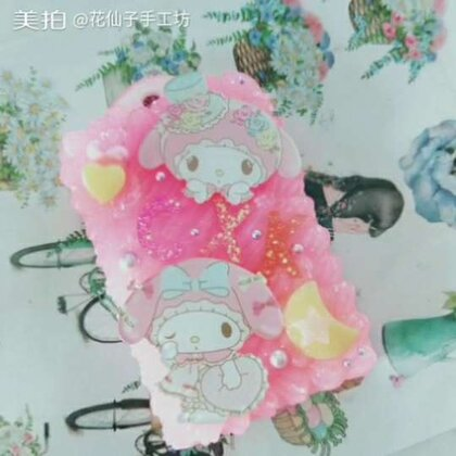 水晶胶卡套,#手工diy##创意手工#宝贝来收视频啦😘😘😘实物超级漂亮达。