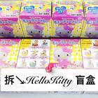拆盲盒之月光HelloKitty🌙🌙🌙原来拆盲盒也是个辛苦活,还得组装呢,谁来帮我?…#拆盲盒##校园##凯蒂猫#购买学长同款的盲盒和好玩的手工制作材料,点后面看👉https://shop59172392.m.taobao.com