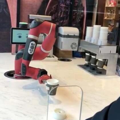 您好,这是您要的的咖啡 😂