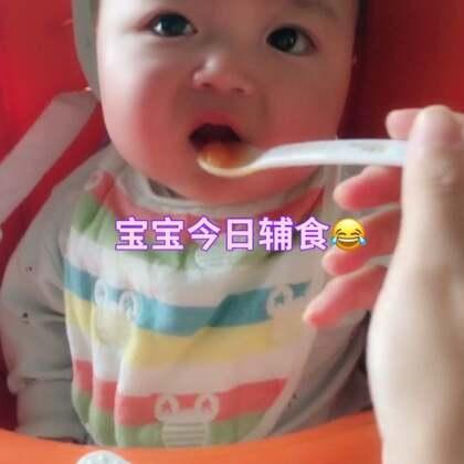 #宝宝#今日的辅食胡萝卜泥😂@美拍小助手 @宝宝频道官方账号