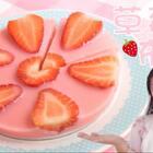 🍓抓住草莓季的尾巴,来一份粉嫩嫩的草莓布丁吧,草莓与棉花糖、QQ糖相互交融,轻盈滑爽,Q弹香甜,保证一口就让你齿颊留香😋,视频中给大家推荐的神器是我买东西时经常会用到的,搜索关注微信公众号【清单】,不但能省冤枉钱,还提升生活品质哦~ #美食##贤惠Cooking#