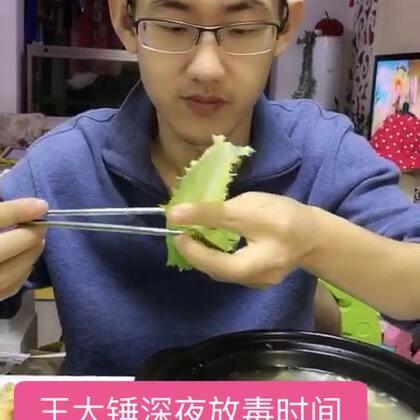 #美食##吃秀#王大锤深夜放毒系列😘。饿了的来看看。油饼➕羊汤。淄博沂源系列😬