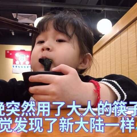 【熙熙熙小七美拍】上完课 带熙熙先吃碗面 孩子越长...
