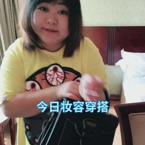 【RENE燕子[金三胖]美拍】做一个今日妆容和穿搭!每次出门...
