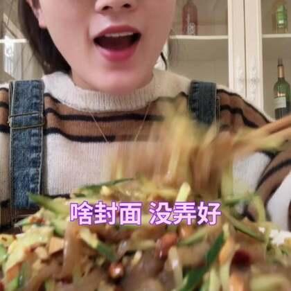 #i like 美拍# 虾仁面 海蜇丝 配菜 完美😋😋虾仁小孩子吃最好了http://item.taobao.com/item.htm?id=559169734045 海蜇丝凉拌