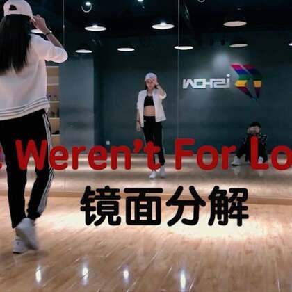 #舞蹈##娟儿编舞##南京ishow爵士舞#【🎵Jose Lucas《If It Weren't For Love》舞蹈镜面分解!我的第三支帅气风格编舞。这支风格偏抒情Urban,结尾融入了一点house元素,前面的前奏跟音乐的旋律即可,后面的脚步需要多练习跳顺,学会记得艾特我哦。】集训营咨询@南京IshowJazzDance