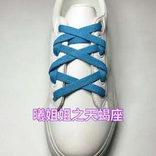花式系鞋带方法##自学花式系鞋带##快速系鞋带教程#@美拍小助手 你的