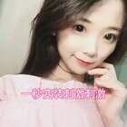 #so high##精选##伪技术流#嘿嘿给你们分享一下我平常的打扮呀??????