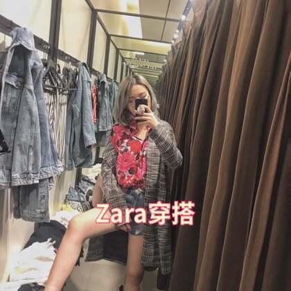 微胖女孩子必备💙最近开了挂的Zara穿搭 了解一下 点赞多以后就多出穿搭!爱你呢❤#显瘦穿搭##穿秀##精选#