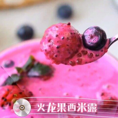 【傲娇的餐桌美拍】#慢慢喜欢你 - part2##清凉一夏#...