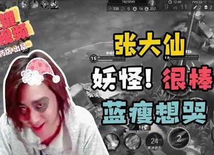 王者荣耀:马可波罗这个英雄原来要这么玩,这么多年感觉白玩了!#王者荣耀##游戏##张大仙#