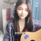 #精选##吉他弹唱#废掉的嗓子给你们唱,你们喜欢吗?想看完整版的🙋~#音乐#