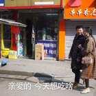 小伙街头搭讪高颜美女,不料竟遇到了最熟悉的陌生人!#搞笑视频#