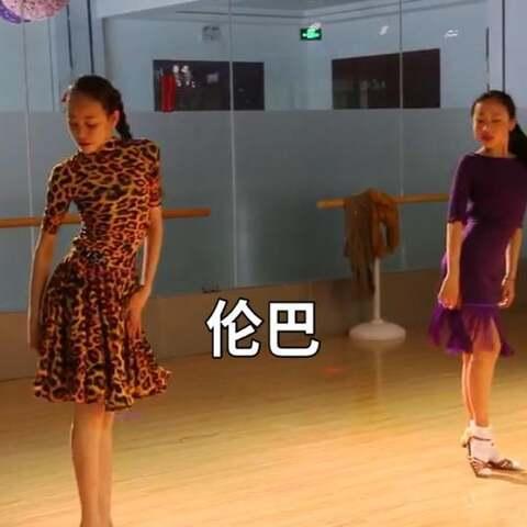 【宝儿小公举美拍】#舞蹈##拉丁舞##伦巴#晚上奉上希...