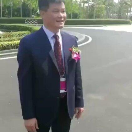 2018年4月8日至11日,云联惠总裁黄明出席博鳌亚洲论坛,响应祖国家路线方针政策,惠国惠民惠社会,共享经济,消费投资,消费养老。🇨🇳🇨🇳🇨🇳🇨🇳